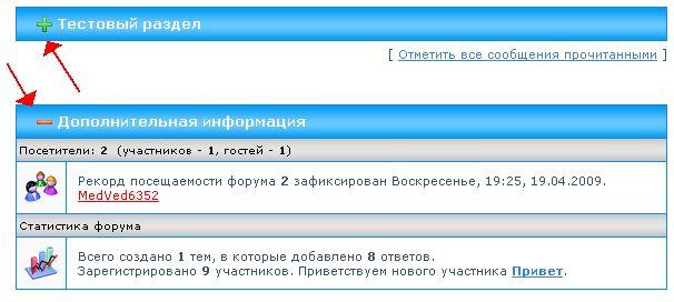 Скрипт реквизиты кошельков для ucoz
